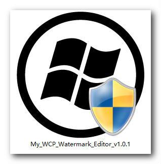 Windows恶意软件删除工具 强化版