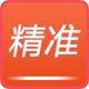期货股票外汇精准开仓软件共享版v6.8