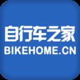 自行车之家安卓版v03.01.0000
