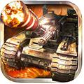 坦克战地iPhone版v1.0