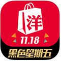 洋码头iPhone版v3.2.4