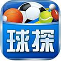 球探体育iPhone版v5.6