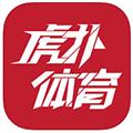 虎扑体育iPhone版v7.0.16