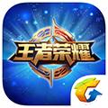 王者荣耀助手iPhone版v1.2.1