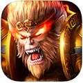 大圣之怒iPhone版v1.2.3