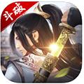 斗气苍穹iPhone版v1.0