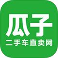 瓜子二手车直卖网iPhone版v2.3.2