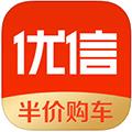 优信二手车iPhone版v7.7
