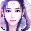斩龙剑iPhone版v1.0.8