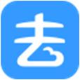 阿里旅行 去啊for iPhone苹果版6.0(旅游导航)