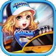 全民卡丁车for iPhone6.0(赛车竞速)