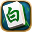 白山麻将for iPhone5.1(益智麻将)