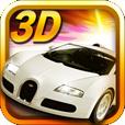 3D终极狂飙4安卓版2.2(体育竞速)