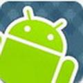 谷歌服务框架安卓版v4.1.2_cai