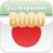 日语8000句(日语学习工具)3.1 for android