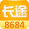 8684长途 V1.5.6(汽车信息查询)for Android安卓版