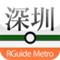 深圳地铁(深圳地铁线路查询)V6.2.6 for Android