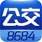 8684公交(公交信息查询) V9.9.107 for Android