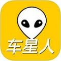 车星人iPhone版v5.1.3