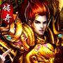 战龙传说安卓版v1.1.0