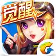 天天飞车for iPhone5.1(赛车竞速)