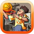 街头篮球for iPhone5.1(体育游戏)