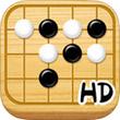 单机五子棋for iPhone5.1(棋类游戏)