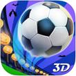 点球达人 iPhone版 v1.7.0