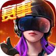 全民暴力摩托 iPhone版 v2.2.6