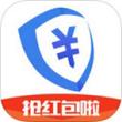 阿里钱盾 iOS版 v3.1.2