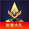 王者人生app ios版v3.3.7