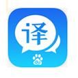 百度翻译安卓版4.0(查询参考)