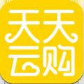 天天云购安卓版v1.1.2