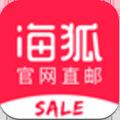 海狐海淘安卓版v2.70