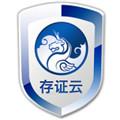 錄音存證寶app蘋果官方下載 v2.1.11215_cai