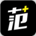 有范安卓版V4.2.8