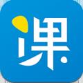 课栈安卓版v2.3.4
