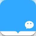 微信读书安卓版v1.5.6