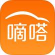 嘀嗒拼车iOS版V3.4.0