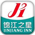 锦江之星官网iOS版下载 v2.0_cai