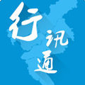 行讯通官方_行讯通安卓版下载v3.0.1.0_cai
