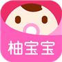 柚宝宝安卓版v3.1.1