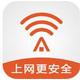 平安WiFiiphone版v4.1.5