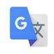 Google翻译iphone版v5.2