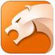 猎豹浏览器iphone版v3.9