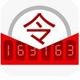 网易将军令iphone版v4.5.1