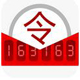 网易将军令iphone版v4.6