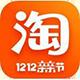 淘宝iphone版v6.2