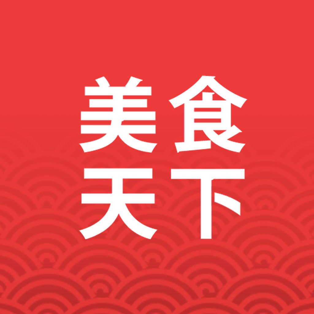 美食天下iphone版v5.1.0