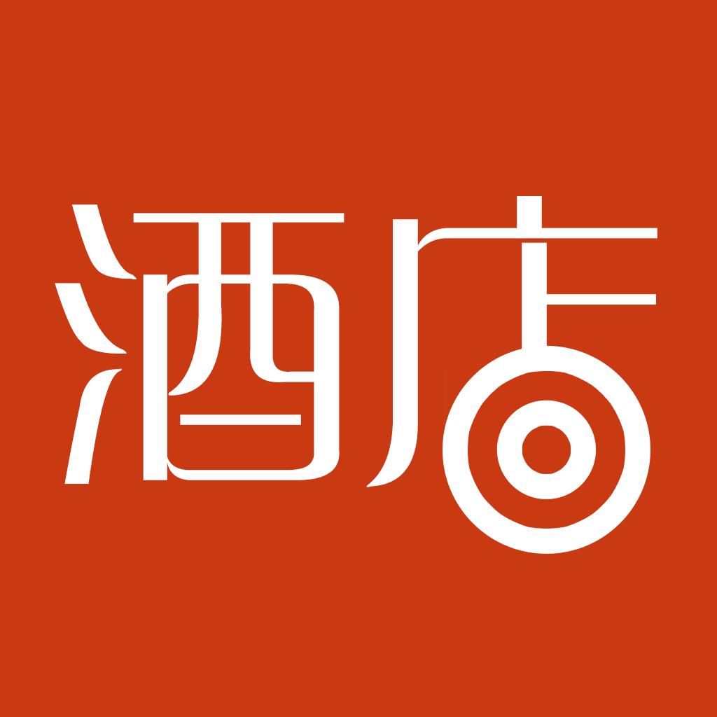 米途订酒店iphone版v6.1.1